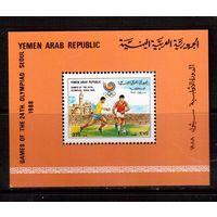 Йемен-АР-1989,(Мих.Бл.254)  **  Спорт, ОИ-1988