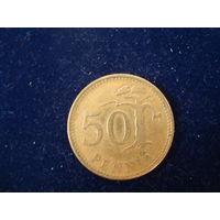 Монета 50 пенни, 1963 г., Финляндия.