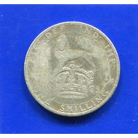 Великобритания 1 шиллинг 1925, серебро, Georg V
