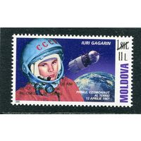 Молдавия 2016. Гагарин. Надпечатка