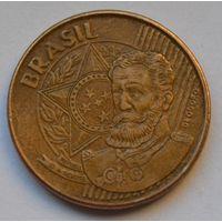 Бразилия 25 сентаво, 2005 г.