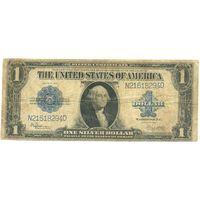 1 доллар 1923 г.