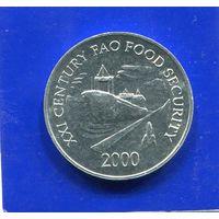 Панама 1 сентесимо 2000 , ФАО , UNC