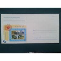 2003 немаркированный конверт Конкурс Лучшая марка