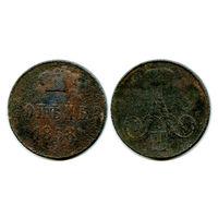 Россия. 1 Копейка 1858 г.