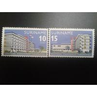 Суринам 1966 автономия Нидерландов Архитектура полная серия