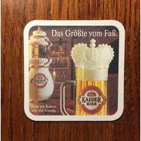 Подставка под пиво Kaiser No 5