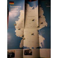 Постер Девять легендарных гоночных трасс Германии