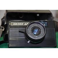 Фотоаппарат Вилия Авто  ( Рабочий )