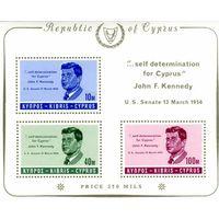 Кипр 1965г, Кеннеди, 1 блок