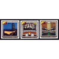 3 марки 1971 год Бутан 474-476