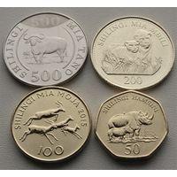 Танзания. набор 4 монеты 50, 100, 200, 500 шиллингов 2014 - 2015 год