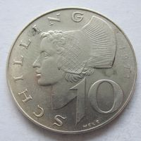 Австрия 10 шиллингов 1971 - серебро