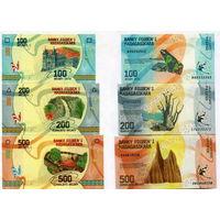 Мадагаскар 100,200, 500 ариари 2017 год UNC (цена за 3 банкноты)
