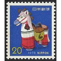 Новый год - год лошади, марка, праздники, Япония, 1978