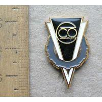 Значок ССО СССР