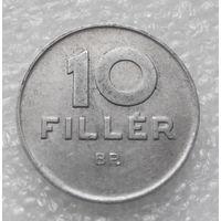10 филлеров 1980 Венгрия #03