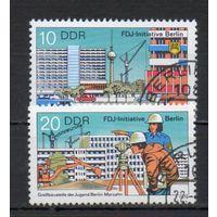 Почин Союза свободной немецкой молодежи в жилищном строительстве ГДР 1979 год серия из 2-х марок