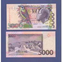 Банкнота Сан-Томе и Принсипи 5000 добра 2013 UNC ПРЕСС прежний выпуск до деноминации