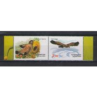 Таджикистан Птицы 2015 год чистая полная серия из 2-х марок в сцепке