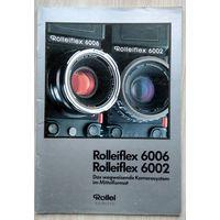 Буклет. 008. Rolleiflex.