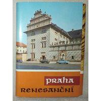 Прага Чехословакия 1970-е гг набор 12 открыток