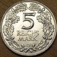 5 марок 1925г. 1000-летие Рейнской области.
