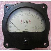 Киловольтметр 0-10kV