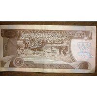 Эфиопия 10 быр