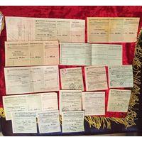 Подборка почтовых бланков 15 шт Цена за все