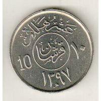 Саудовская Аравия 10 халал 2006-2009