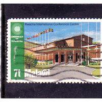 Малави.Ми-388.Квача международный конференц-зал. Серия: День Содружества.1983.