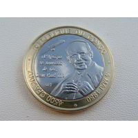 "Конго. 4500 франков 2007 год ""Иоанн Павел II"" UC#202"
