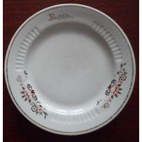 Тарелка Ресторан для вторых блюд