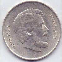Венгрия, 5 форинтов 1947 года.