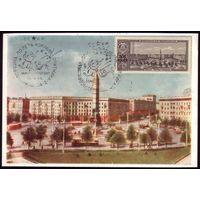1959 год Минск Круглая площадь СГ