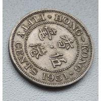 Гонконг 50 центов, 1951 5-4-26