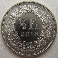 Швейцария 1/2 франка 2018 г.