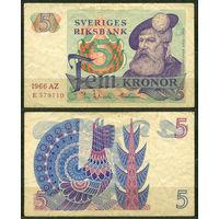 Швеция. 5 крон. 1966. G