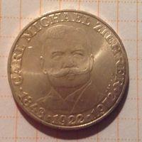 Австрия. 25 шиллингов 1972г