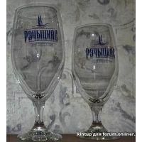 Пивные фужеры,стаканы Речицкое