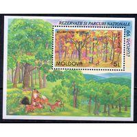 Живопись Национальный парк Молдова 1999 год 1 чистый блок