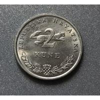 Хорватия 2 куны 1999 г.