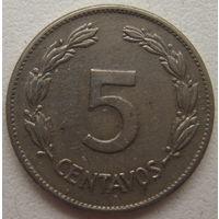 Эквадор 5 сентаво 1946 г.