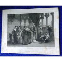 Старинная гравюра 1840г.
