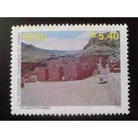 Перу 1995 форт, туризм Mi-13,0 евро