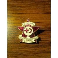 Знак Отличнику санитарной обороны СССР