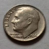 10 центов (дайм) США 1976 г.