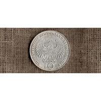 Германия 10 марок 1972 D /олимпиада/Серебро///Н /