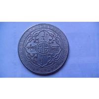 Британия, вариант для Юго-Восточной Азии. 1 доллар 1911г. No1 (копия) распродажа
